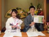 新春クイズ2013