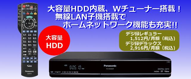 HDDSTB20140501