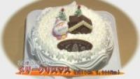大乳ケーキ①