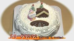 大乳ケーキ⑤