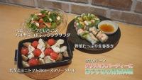 12月レシピ②